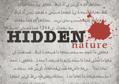 hidden-nature